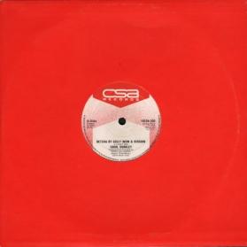 Errol Dunkley - Betcha By Golly Wow (UK)