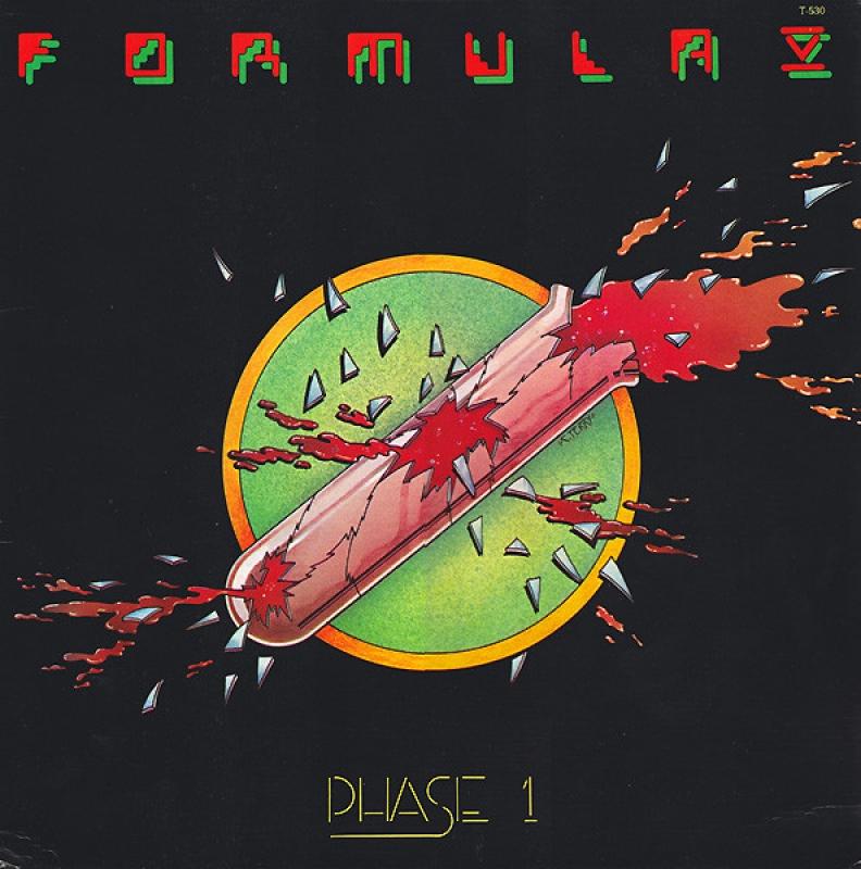 Formula V - Phase 1